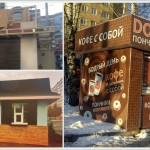 Ремонт киоска, наружная отделка киоска в Ижевске, отзыв