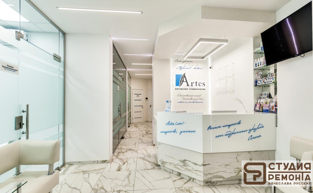 Ремонт помещения в Ижевске - стоматология «Артес»