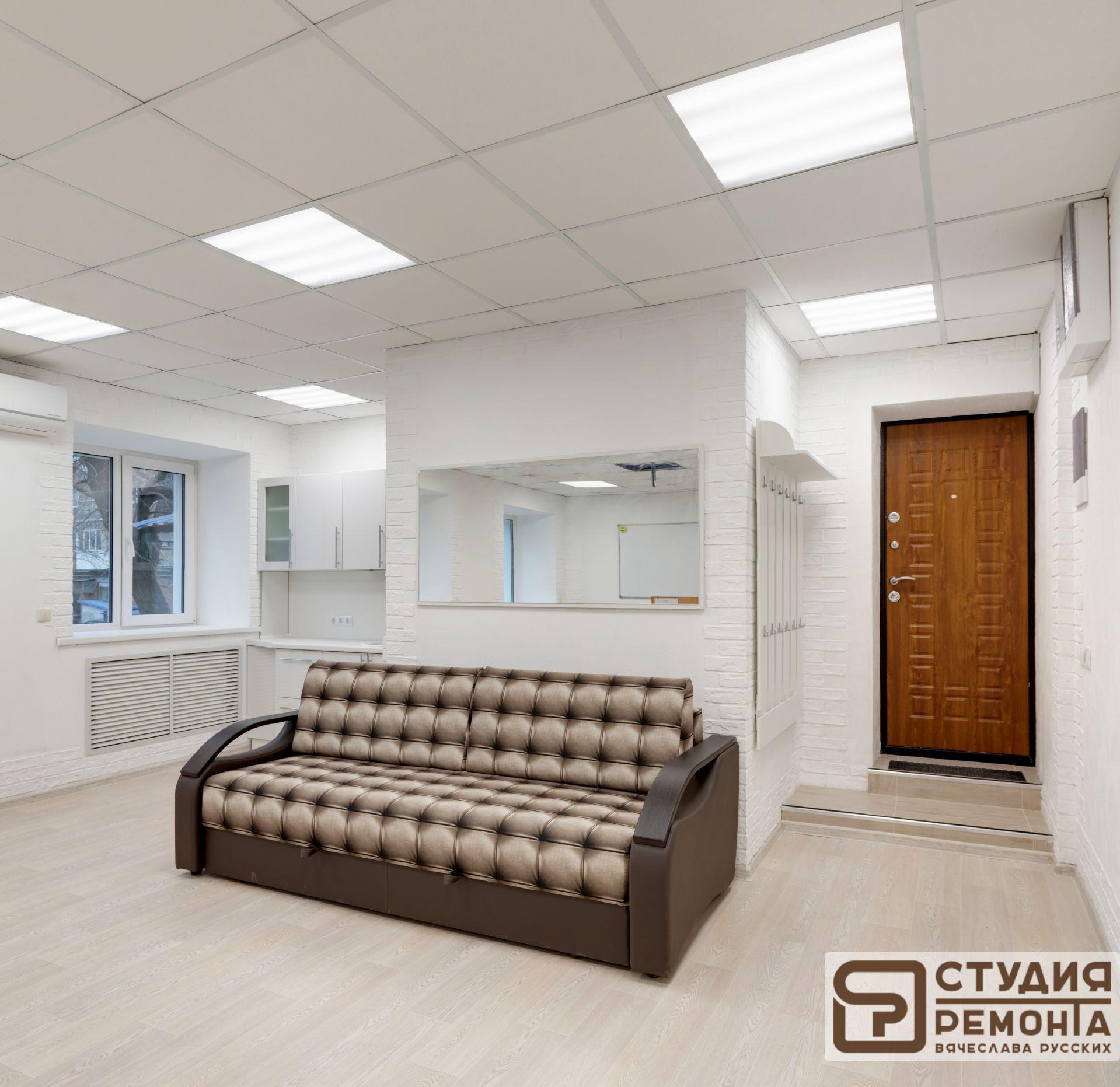 Ремонт помещения Школа Астрологии г. Ижевск